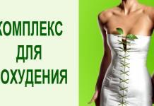 kompleks-uprazhneniy-dlya-bystrogo-pokh